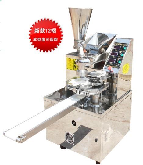 全自动包子机的工作原理和使用范围价格–中国网库