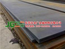 60si2mn耐磨损锰钢板 50mn高精度锰钢线