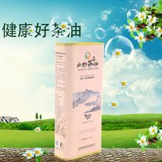 尚野1.35L野生非转基因压榨茶籽油 山茶油 月子油护肤礼品