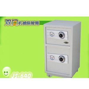 JS-640型机械密码双门防盗保险箱