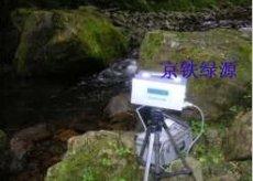 空气负离子检测仪精密型COM3800