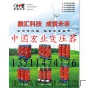 供应郑州SC9-63/10-0.4;sc10-63/6-0.4站用变压器