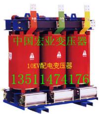 供应景德镇SCB9-1250/10-0.4;scB10-1250/6-0.4电力变压器