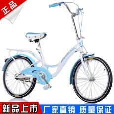 新款儿童自行车男女小孩学生车童车脚踏车山地车双碟刹厂家直销
