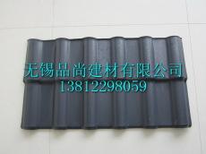 平改坡树脂瓦生产厂家