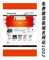 038营销型购买物网站店注册营销型购买物网站店注册