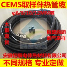 安徽铠装 耐腐伴热采样复合管 蒸汽取样伴热管 CEMS加热管缆 尾气分析采样管线 一体化电加热管