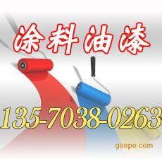 重防腐防静电自流平面漆 汕头地板漆批发 展馆地板漆施工