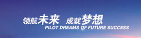 建湖县福明玻璃制品销售有限公司