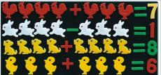 供应 教学器材 玩具 认识动物磁性计算教具