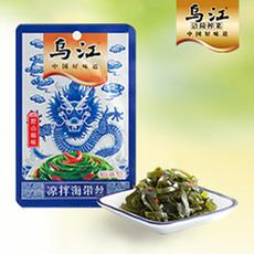 乌江海带丝系列 山椒味海带丝  70g 100袋一箱