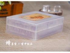 供应 圣贝特纯天然自产蜂巢蜜500g 自然成熟