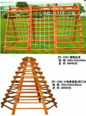 儿童攀登架 木制攀登架 儿童户外攀登架 攀登架专卖 幼儿园儿童攀登架