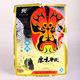 【休闲食品批发】四川特产麻辣零食张飞牛肉88g原味牛肉