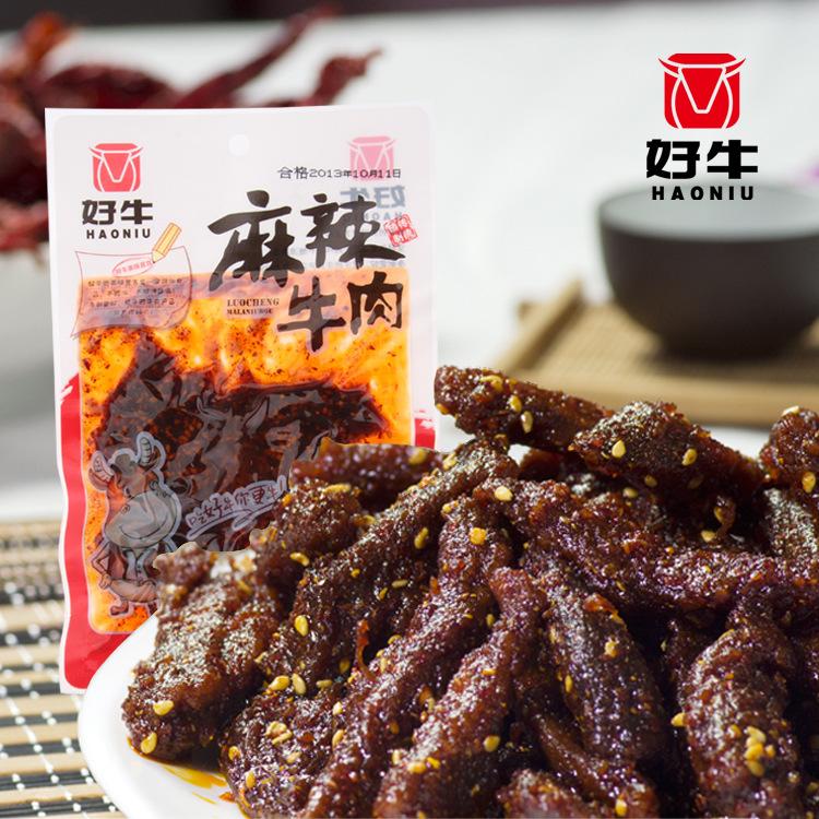 【伙拼】厂家直销营养美味好牛麻辣牛肉50g麻辣味 四川特产牛肉干