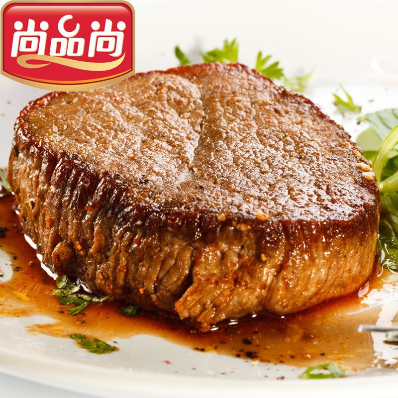 尚品尚食品 腌制家庭牛排批发 美味西餐Filet【菲力牛排】200克