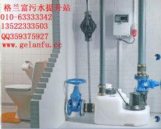 北京污水提升装置MD提升站配LCD109控制器,MLD提升站配LCD 110