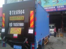 中山东凤镇特艺升机械厂家直销2T 汽车尾板/安装回收二手汽车尾板,汽车尾板安装点,保修一年