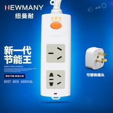 新万利空调16A和10A插排大功率电源接线板专用插座节电保护