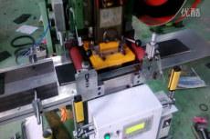 气动送料模切冲床 T16片材送料冲床 电脑自动冲床 砂纸锉模切冲床