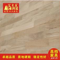艾克美板材 E0级橡木指接板实木衣柜橱柜板16mm白橡家具厂家直销