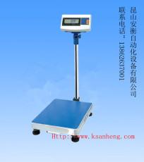 安衡电子秤 ACW-30重量检测机 称重剔除机