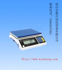 安衡电子秤 电子秤 昆山桌秤 重量检测称 检重秤