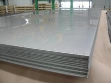 供应SUYPMD纯铁板料圆棒卷带线材