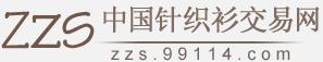 中国针织衫交易网
