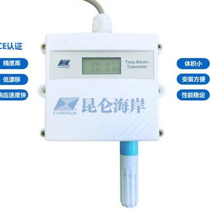 北京昆仑海岸JWSK-6W1W网络输出温湿度变送器