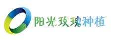 泌阳县阳光玫瑰种植专业合作社