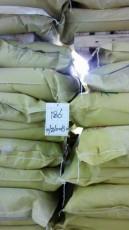 溶剂型有机膨润土增稠流变剂BP-186