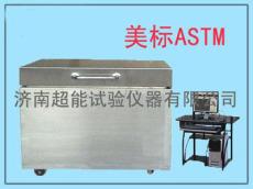 美标超低温冲击试样液氮低温槽/仪