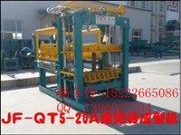 供应贵州地区水泥连锁块制砖机、S砖制砖机