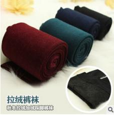 供应800D竹炭纤维时尚保暖塑身塑身裤