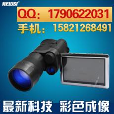 科鲁斯Kelusi狩猎者6x50 高倍单筒红外彩色夜视仪 带显示屏 录像夜视仪