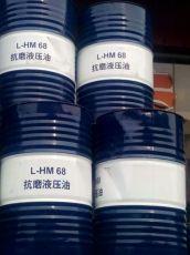 山西昆仑L-TSA 32、46抗氧防锈汽轮机油总经销