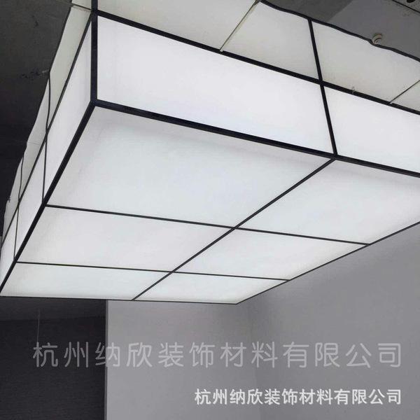 软膜天花 白色透光膜 艺术装饰吊顶材料 软膜灯带软膜灯箱写真uv