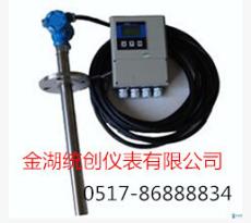 厂家供应 插入式电磁流量计 液体流量计 分体电磁流量计
