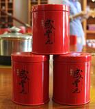 这个秋天有红茶陪你过