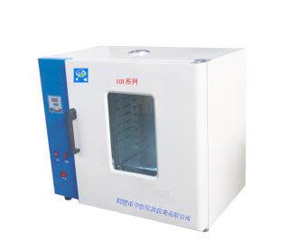 煤炭实验室仪器 实验室干燥箱 干燥箱厂家 鹤壁中创