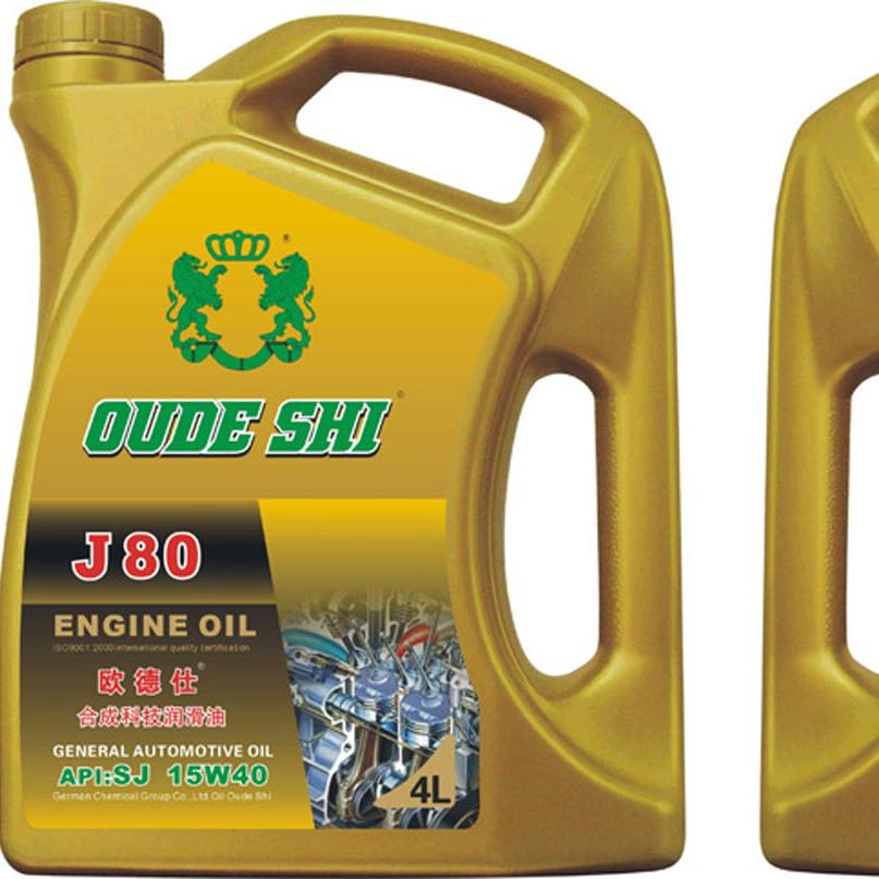 德国欧德仕润滑油J80