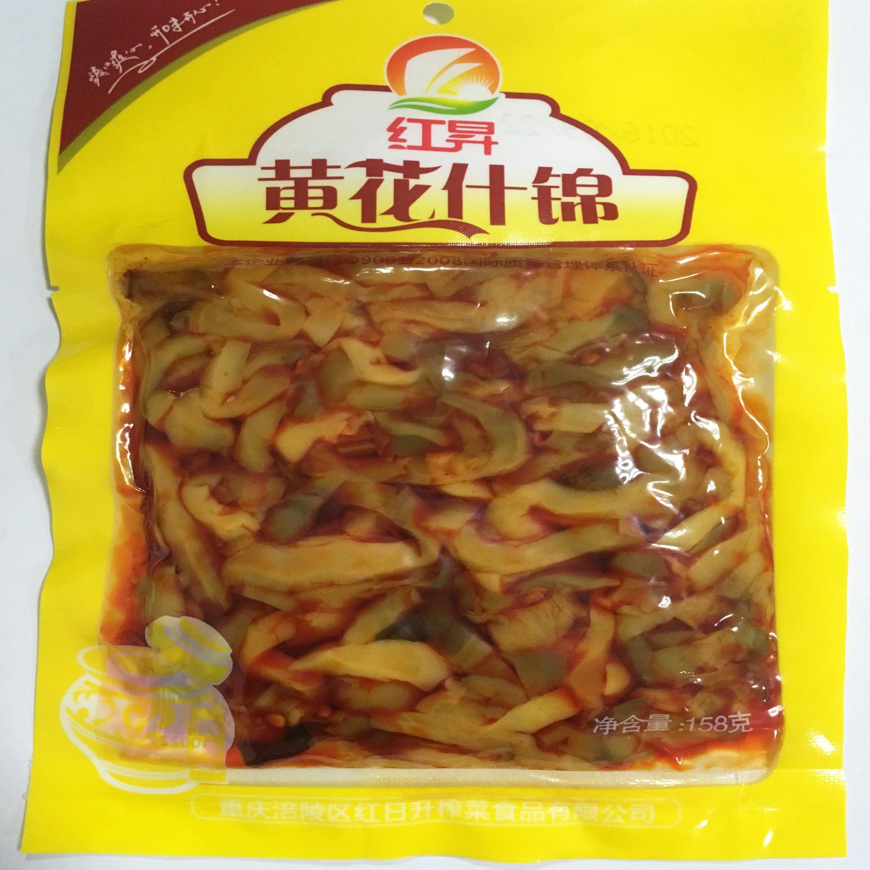 涪陵红日升摘菜 开胃下饭 黄花什锦泡菜 158g