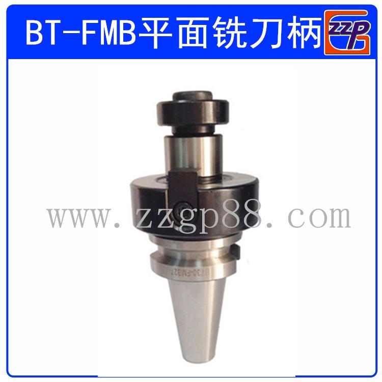 中正NDK数控铣刀盘进口加工中心批发BT30-FMB22-100平面铣刀柄