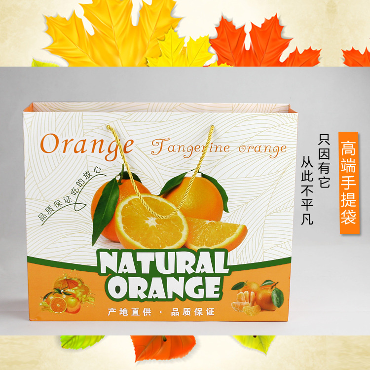 赣南脐橙冰糖橙脐橙包装盒橘子桔子盒纸箱礼品12个装水果批发包邮