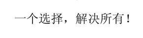 东莞市粤美有机玻璃制品有限公司