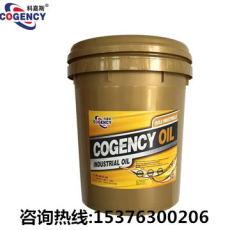 供应山东厂家生产10号航空液压油批发价格