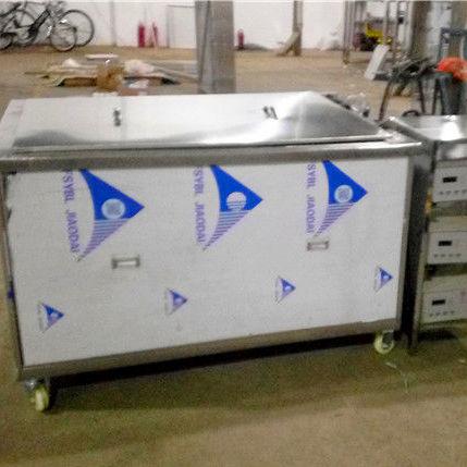 广东单槽超声波清洗机-超声波清洗机维修-生产-珠海-中山-佛山