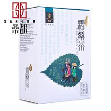 尚好桑都桑茶现货供应52g纸盒装霜桑茶20小袋装桑叶茶 厂家直销
