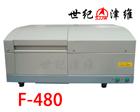 供应F-480荧光分光光度计